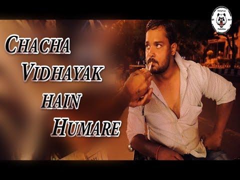 Chacha Vidhayak Hain Humare || Daily Panga