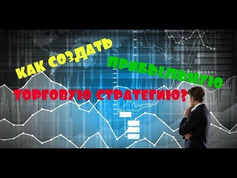Социальный трейдинг бинарных опционов