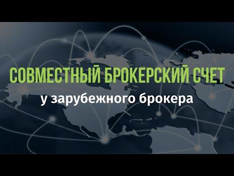 Робота в интернете без вложений украина