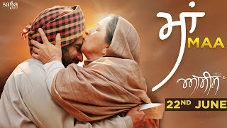 ਮਾਂ Maa (Full Video) - Pardeep Sran | Asees | 22 June | New Punjabi Songs 2018 | Mother Special Song