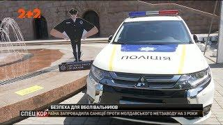 Під час фіналу Ліги чемпіонів Київ охоронятимуть 11 тисяч поліцейських та нацгвардійців