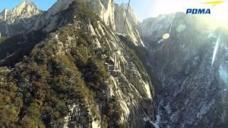 preview picture of video 'Film de présentation - Télécabine de Huashan -- Chine'