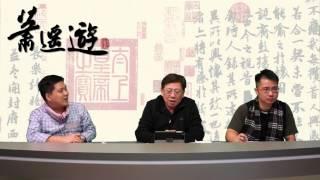 藍潔瑛案水落石出 / 蕭生累Chilam拎唔到獎?〈蕭遙遊〉2013-12-19 e