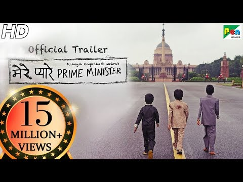 Mere Pyare Prime Minister Movie Trailer