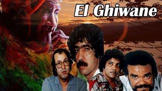 Nass El Ghiwane - Essadma - ناس الغيوان تحميل MP3