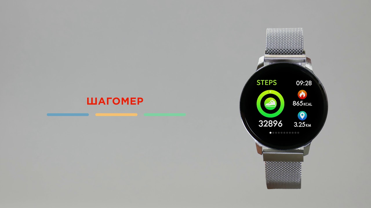 Смарт-часы Canyon (Silver) CNS-SW71SS video preview