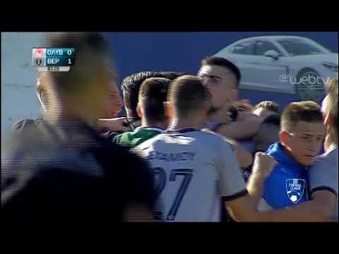 Football League: ΟΛΥΜΠΙΑΚΟΣ ΒΟΛΟΥ – ΒΕΡΟΙΑ 0-1 | ΓΚΟΛ | 6/10/2019 | ΕΡΤ