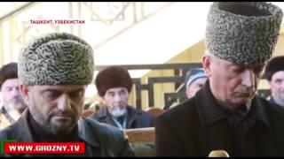 Х-А.Кадыров в Ташкенте выразил соболезнования близким шейха