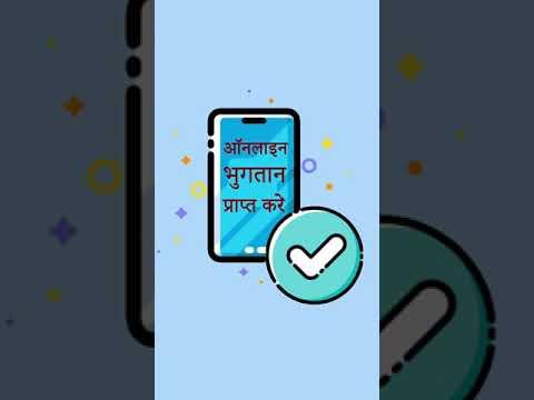 Gopaani Mobile Application