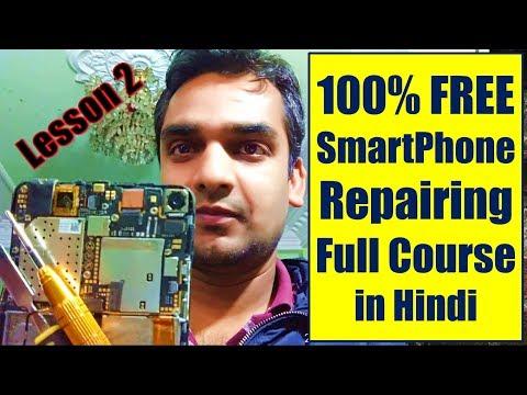 100% FREE smartphone repair training full course in Hindi | Learn ...