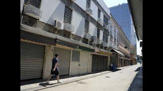 Recuperação e desenvolvimento econômico no contexto da pandemia - 09/06/2021 16:00