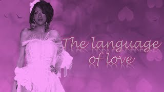 Dana International - The language of love (Explicit) FULL HD (With Lyrics) 2014