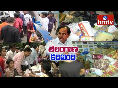 Telangana People Donates Food And Cloths to Kerala Flood Victims