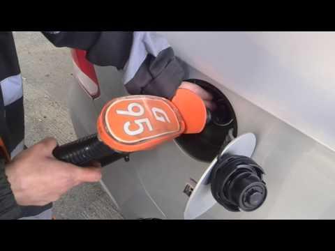 Das Benzin 95 Euro 5