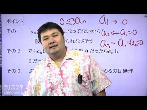 酒井翔太のどすこい数学 part25(数列⑦)