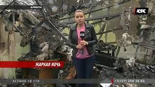 Пожар в Алматы полностью уничтожил верхние этажи трех крупных организаций