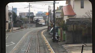 熊本電鉄藤崎線 前面展望 黒髪町~藤崎宮前 Kumamoto Electric Railway Fujisaki Line (2016.2)