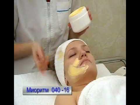 Цена уколов красоты в омске