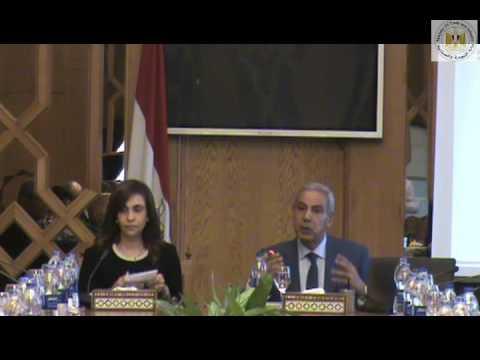 لقاء الوزير/طارق قابيل مع ٢٨ من سفراء مصر الجدد المكلفين برئاسة البعثات الدبلوماسية المصرية بالخارج