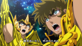 SAINT SEIYA Soul Of Gold AMV   Soldier Dream (Original Version)