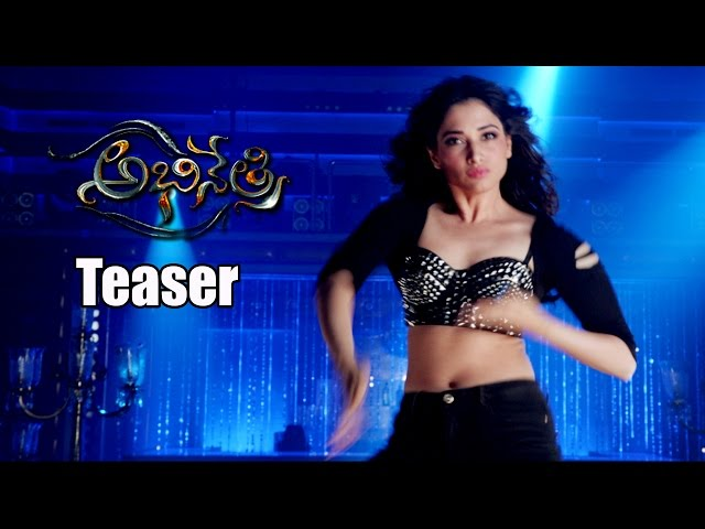 Abhinetri Movie Teaser | Tamannaah | Prabhudeva | Amy Jackson