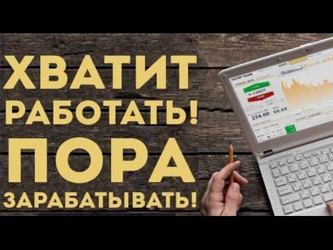 Рейтинг брокеров фондового рынка россии 2019 2019