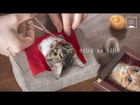 Amazing needle felt cat