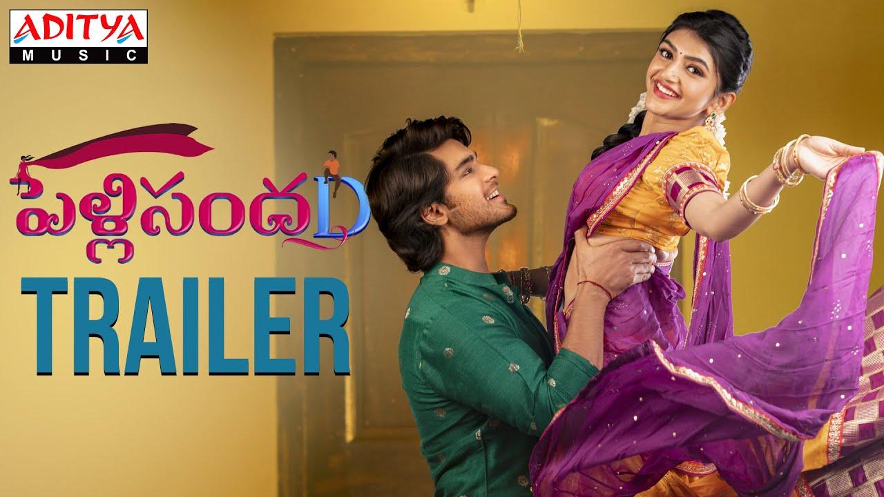 PelliSandaD Trailer Starring Roshan , Sree Leela