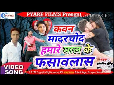 bhojpuri gana mp3 new 2018 download