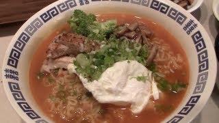 Healthy Ramen Recipe- BenjiManTV