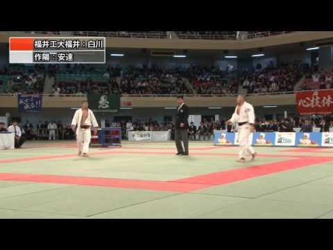 男子90kg級決勝 白川剛章 vs 安達健太