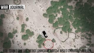 Последний бой американских спецназовцев в Нигере