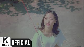 [MV] Kim Na Young(김나영) _ But I Must(헤어질 수 밖에)