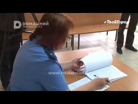 Подделка документов уголовно наказуема