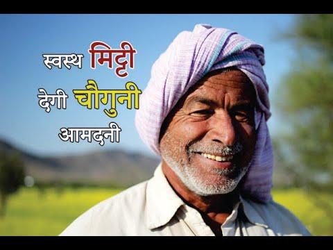 यह उत्पाद बदल देगा किसानों की जिंदगी