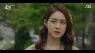 [FMV] [Lee Yo Won] Ms. Temper & Nam Jung Gi - Cool Shades of Ok Da Jung