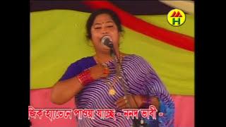 Aklima, Malek Sarkar - Ronger Baida Dhonger Baidani