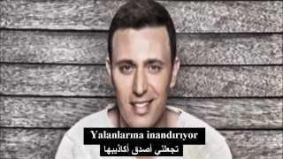أغنيه ( Kadere Bak - أنظر إلي القدر ) - مترجمه للعربيه