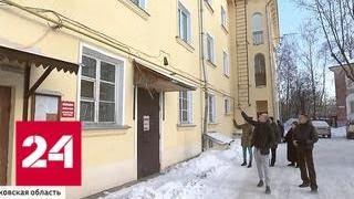 Скандал в Мытищах: бизнесмен окопался в подвале - Россия 24