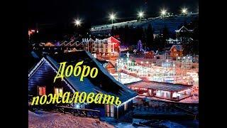 """Запомнят надолго"". Как белорусы на Украине на лыжах катались"