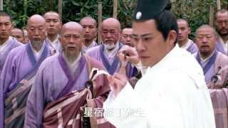 天龙八部 38(下) 慕容复欲为中原武林除害