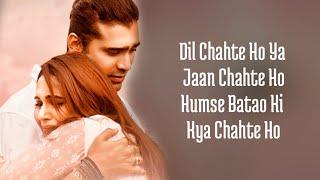 Dil Chahte Ho (Lyrics) Jubin Nautiyal,Mandy   - YouTube