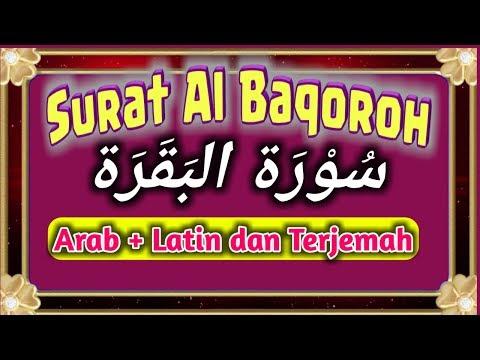 Al Quran Juz 1 Lengkap Dengan Tayangan Arab Latin Dan Artinya