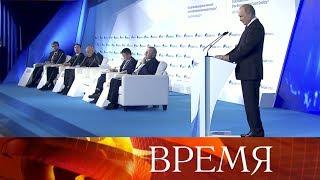 Заявления осамых горячих темах сделал Владимир Путин назаседании Международного клуба «Валдай».