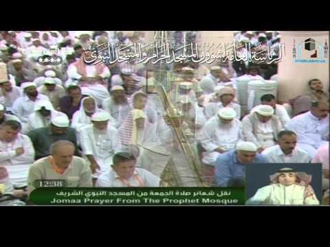 وجوب التناصر بين المسلمين خطبة للشيخ صلاح البدير 24-6-1432هـ