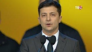Украина. Меньшее зло? Специальный репортаж