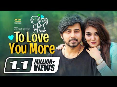 To Love You More | টু লাভ ইউ মোর | Afran Nisho | Sharlin Farzana | Bangla New Natok 2019