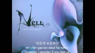 Nell - Peter Pan Has Died (Eng.Sub Rom. Hangul)