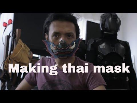 ครีมจุดอายุซื้อในประเทศไทย