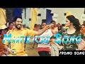 Maatikichu Song Promo | Meesaya Murukku | Hiphop Thamizha, Aathmika | Avni Music